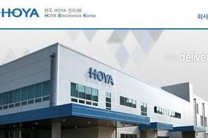 한국 HOYA 전자 (주)